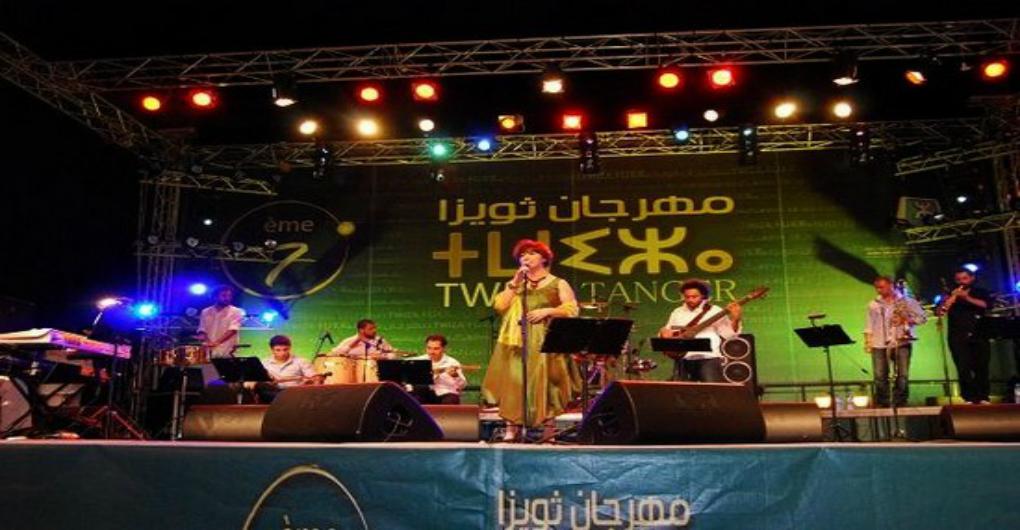 """""""مهرجان ثويزا"""" يستضيف كبار المفكرين ونوال السعداوي ضيفة الشرف"""