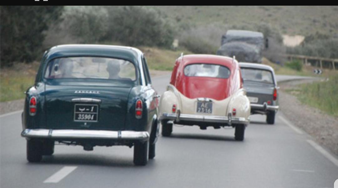 رالي للسيارات الكلاسيكية بمدينة أكادير