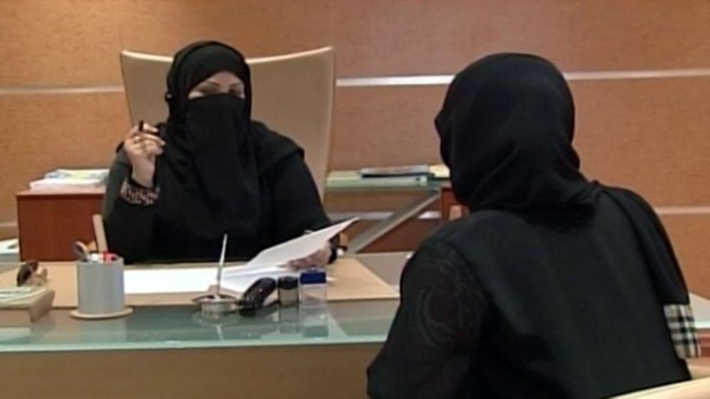 """لأول مرة.. السماح للنساء السعوديات بمزاولة """"مهنة التوثيق"""""""