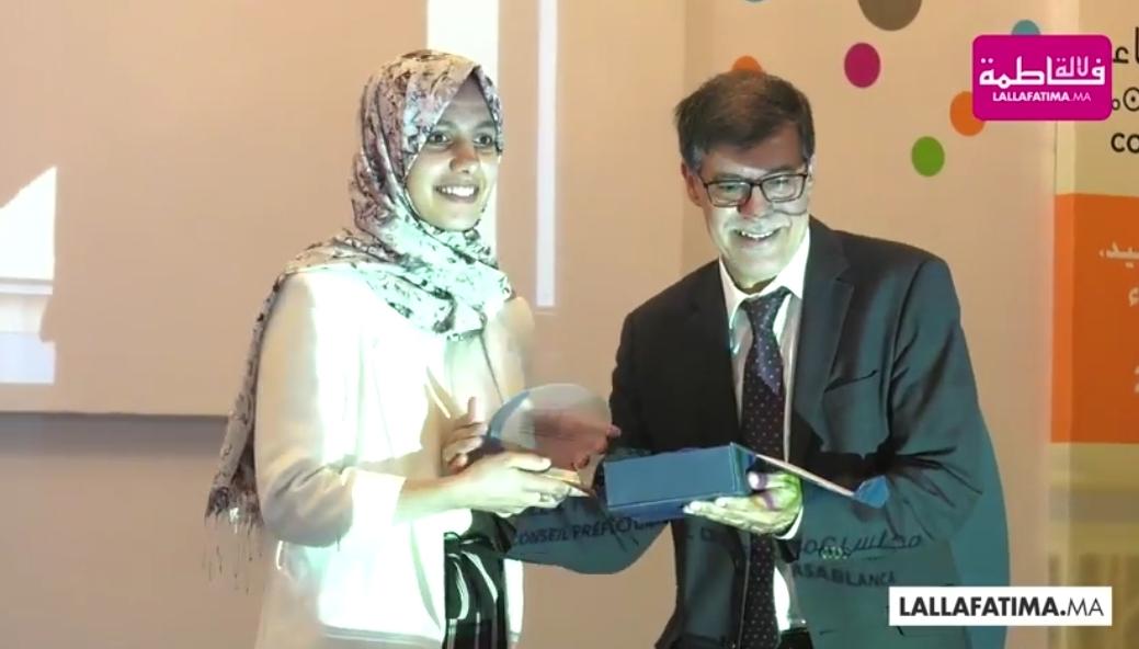 حفل و جوائز مالية للمتفوقين في الباكالوريا (فيديو)