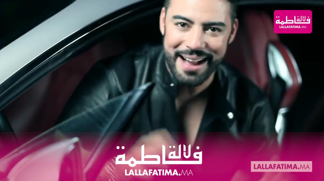"""محمد رضا: أحضر أغنية مستوحاة من قصة عشتها و كايعجبني نغني """"كازابلانكا"""" و """"حوبينو"""""""
